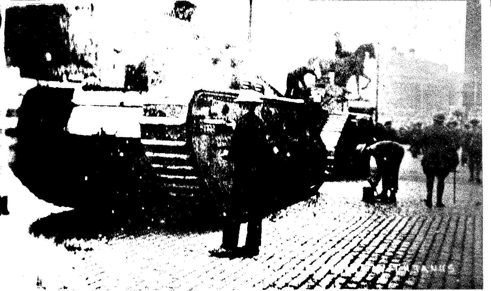 1919 tank bank