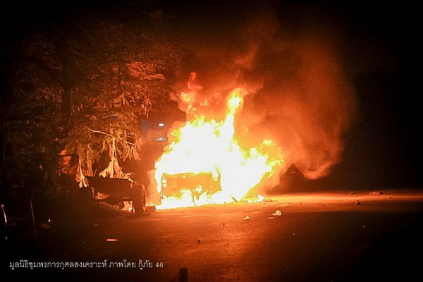 thailand journalists cars burn
