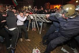 bulgaria 13 11 13