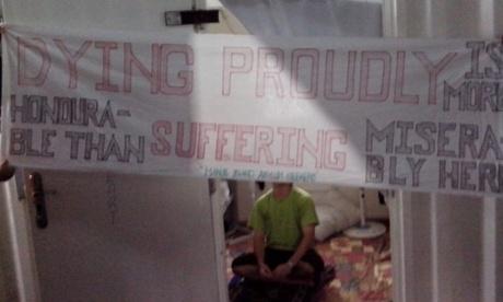 Manus island banner