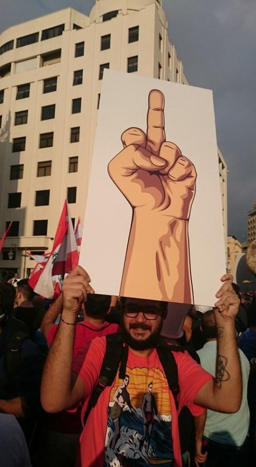 lebanon finger
