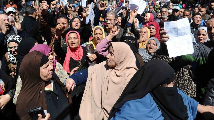 egypt 7 3 2017
