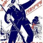 Kronstadt poster